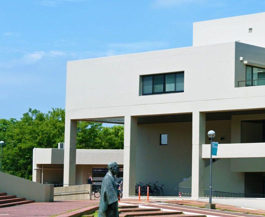 筑波大学学生相談室